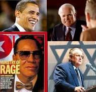 obama-farrakhan-mccain-hagee.JPG