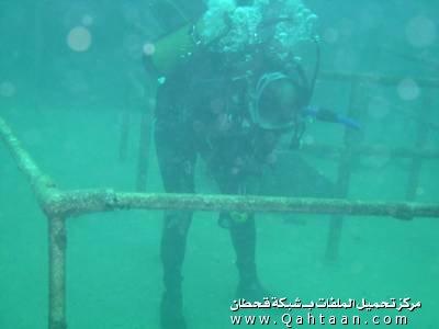prayer-under-water-1.jpg