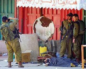 israel-trophy-dead.jpg