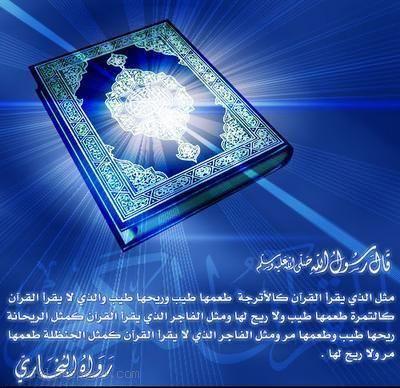 quran_light.jpg