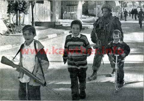 hebron_settler_children.jpg