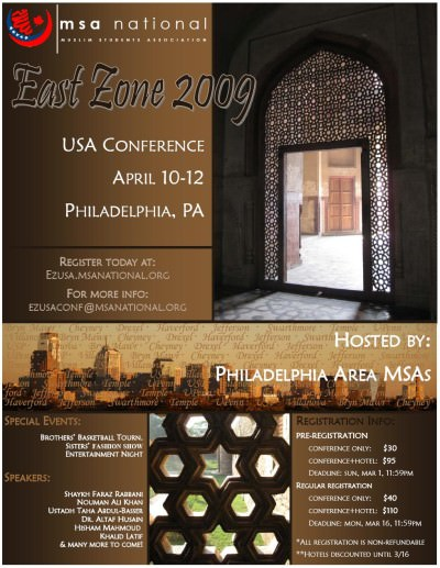 ezusa_conf_2009_flyer1