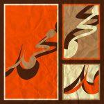 Muhammad SAW - by reshad80