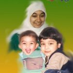 Aafia, Mariam, Suleman, Ahmad - from happier times
