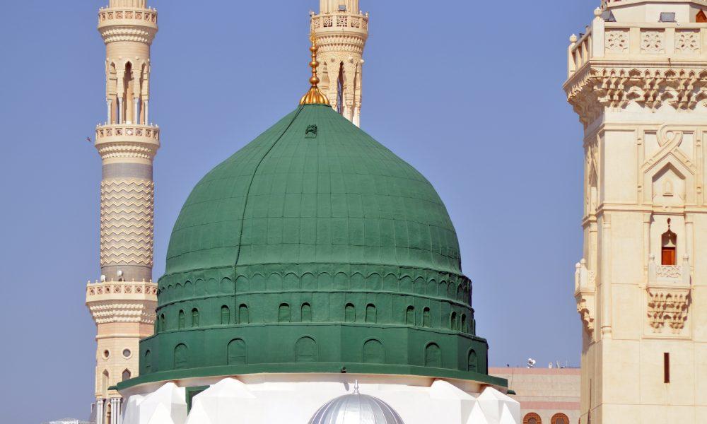 Madinah Masjid