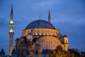 Masjid Beyazit, Istanbul, Turkey