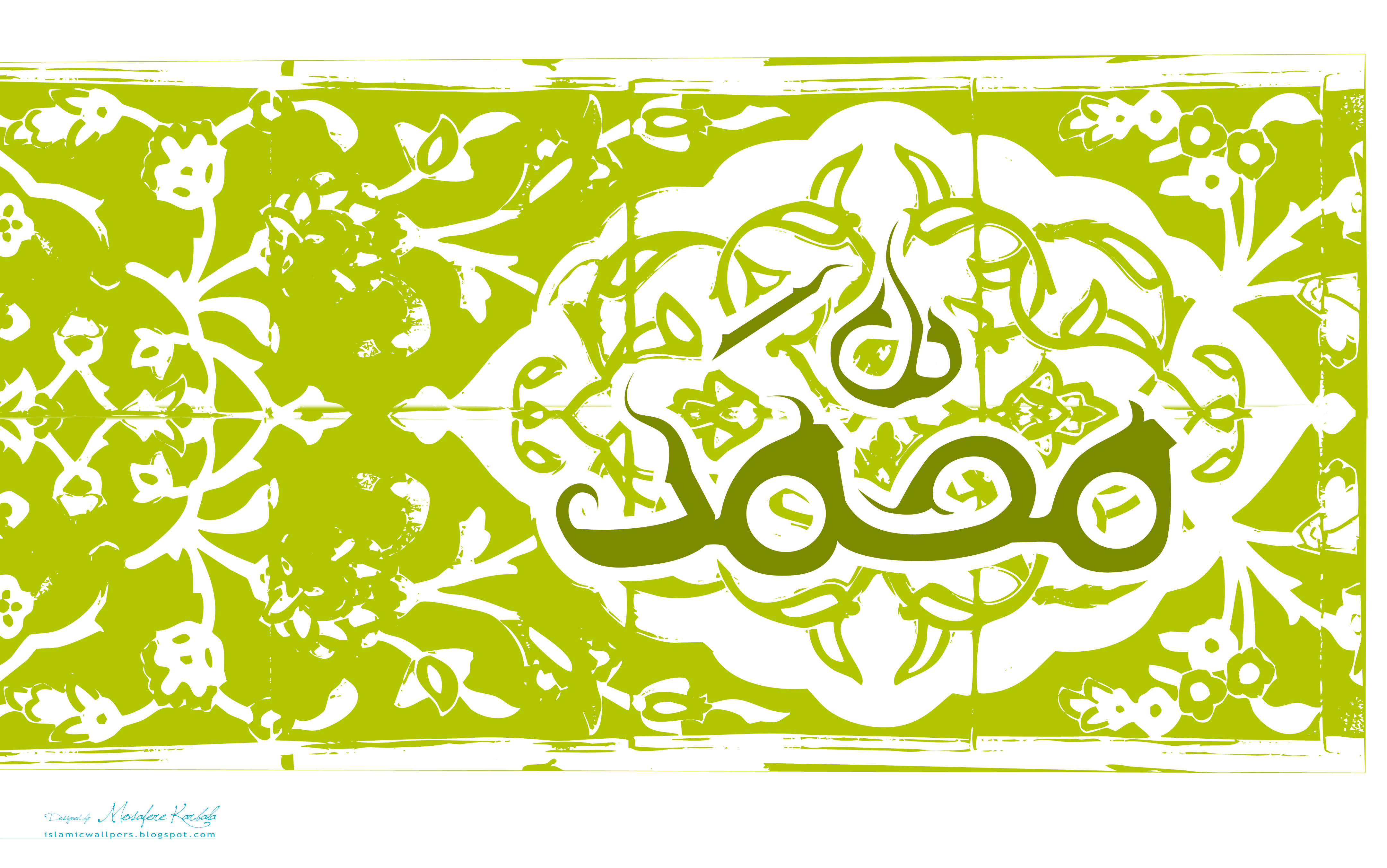 The Birth Date of the Prophet and the History of the Mawlid   Part ...
