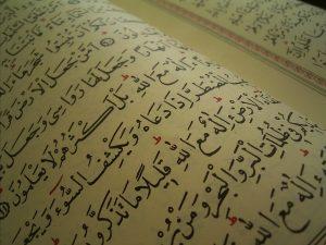 Quran-text-closeup