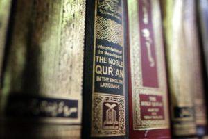 Quran on a shelf