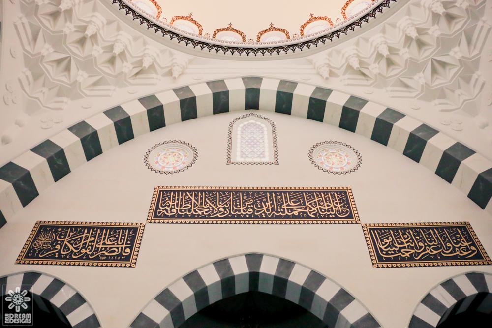 Turkish Mosque-33