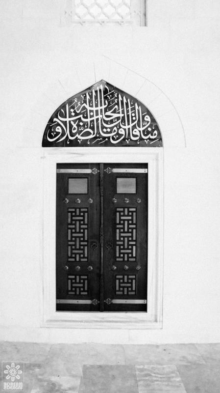 Turkish Mosque-6