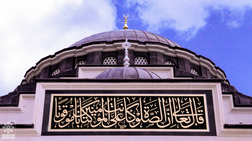 Turkish Mosque-9
