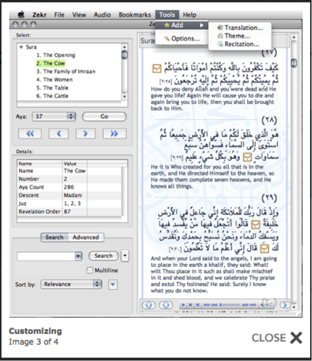 A Guide For Studying Arabic And Quran In Morocco Muslimmatters Org