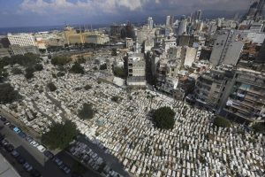Bashoura Cemetery in Beirut