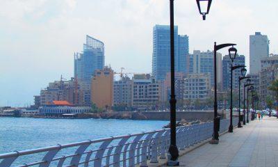 The Corniche in Beirut