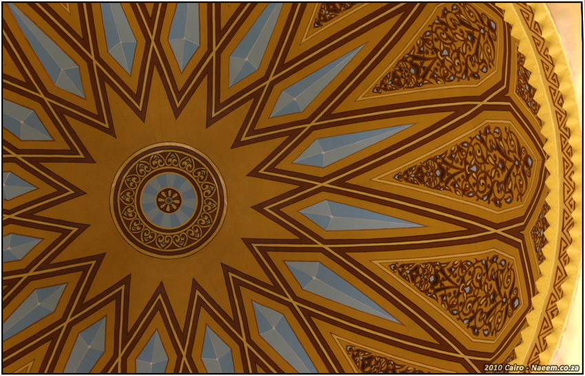 Paintwork on the inside dome of the Masjid across the road from home. By Naeem Mayet.