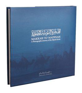 makkah-to-madinah1-500x567