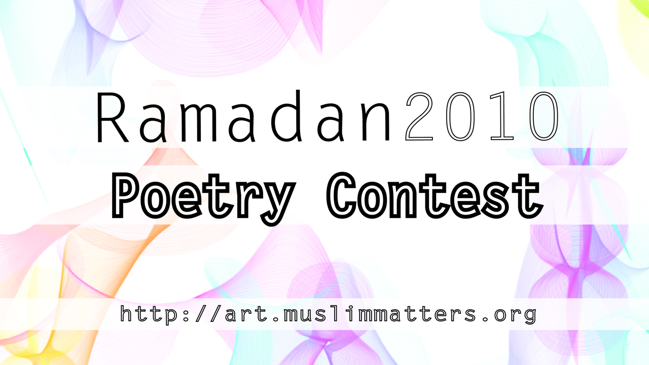 MM Ramadan 20 Poetry Contest The Finals   MuslimMatters.org