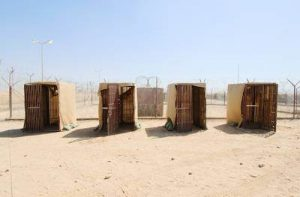 Segregation Cells, Abu Ghraib, Iraq. Photo Credit: Richard Ross
