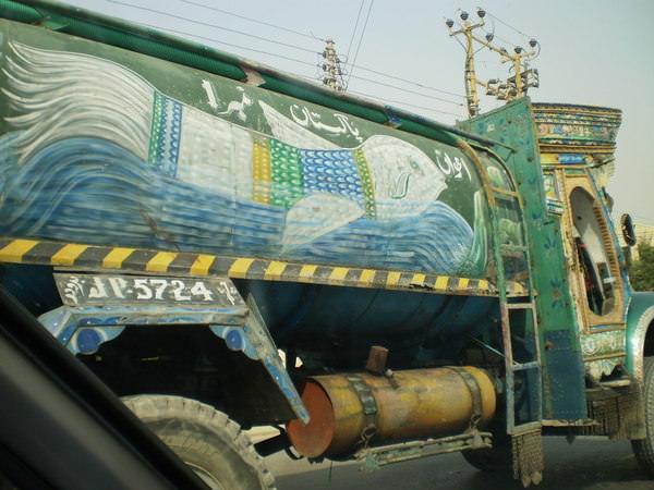 Sadaf: Local flambouyant truck art in Karachi, Pakistan - Awaan Number One!