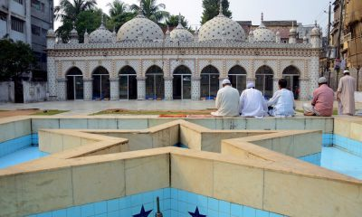 allah, love, jamaat islami