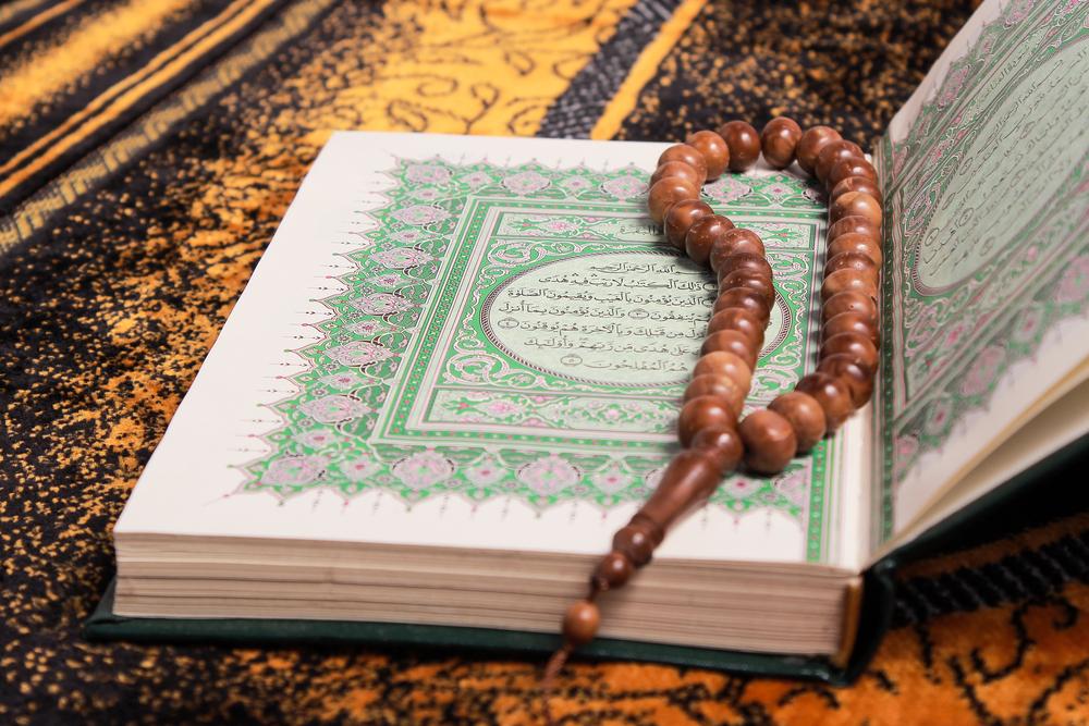 Ислам коран картинки