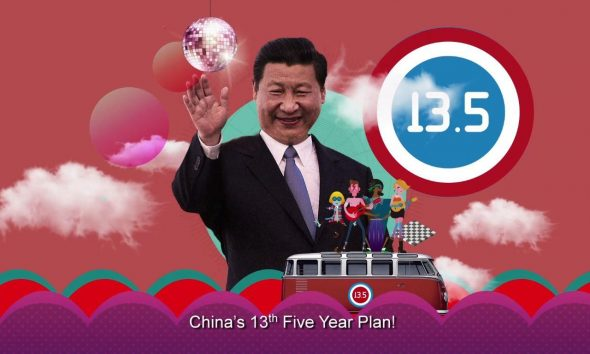 Chinese propaganda