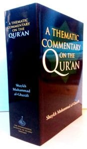 A Thematic Commentary on the Quran by Al-Ghazali