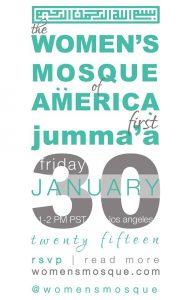 womens mosque2